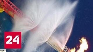 Китай намерен добывать горючий лед