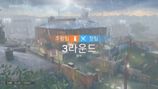 PS4 TPS FPS GAMES (GHOST,RAINBOW)레인보우식스 시즈