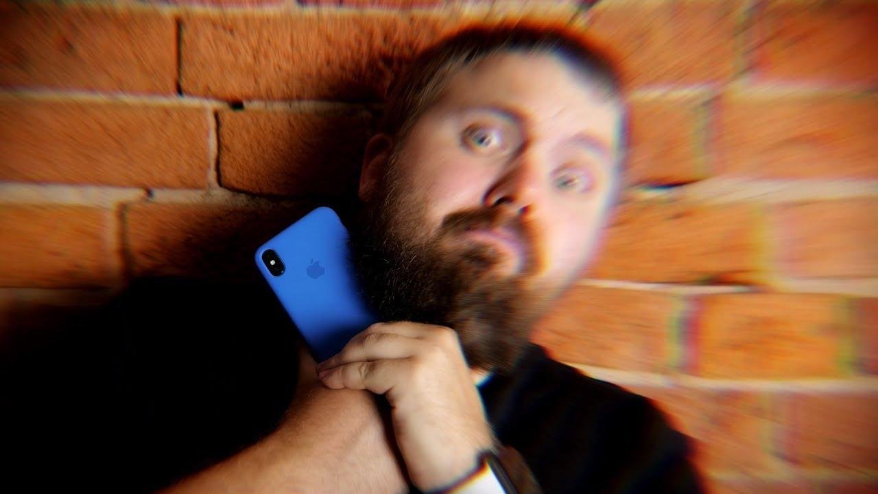ВАШ iPHONE ДУШИТ ВАС