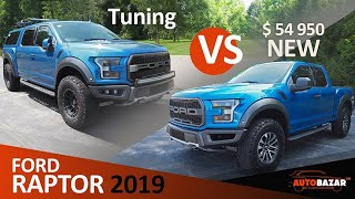 2019 Ford Raptor за ціною F150 vs. Тюнінг. Огляд аксесуарів і доробок (оптика, кунг, диски)