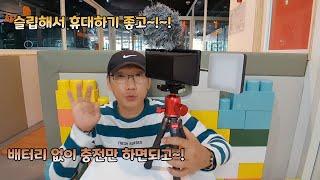 ★터치식 미니 조명★호…