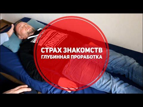 Объявления Гей Ивано-Франковск