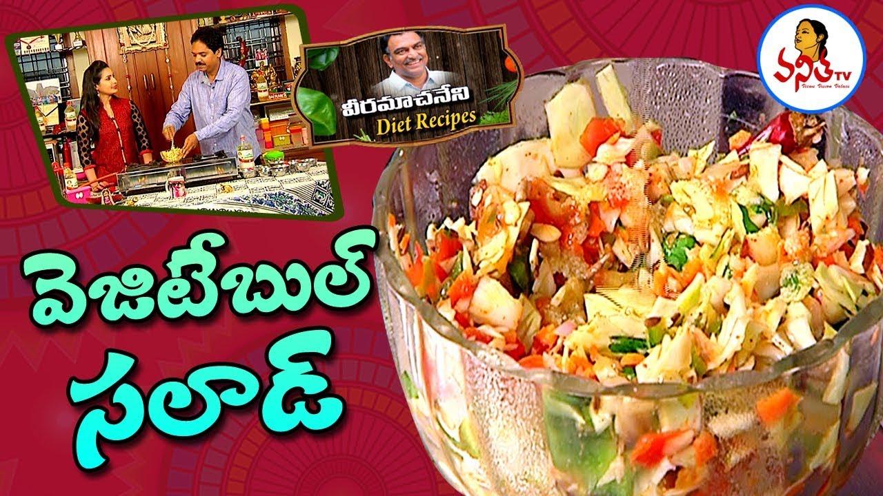 vrk diet recipes vegetarian