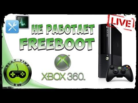 Xbox 360E 500Gb Не включается (Freeboot) - Ремонт в прямом эфире.