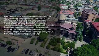 Ո՞ր փողոցներն են փակվելու սեպտեմբերի 21-ին Գյումրիում