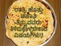 chapathi 2
