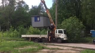 Перевозка бытовок(, 2016-06-20T09:29:40.000Z)