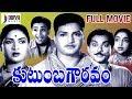 Sr NTR Old Telugu Movies Full Length HD