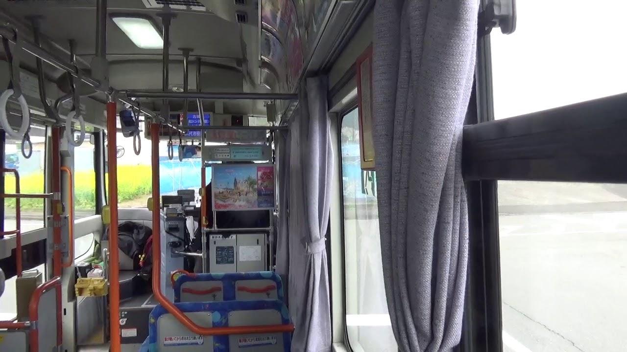 バス の 旅 乗り継ぎ 正解 路線