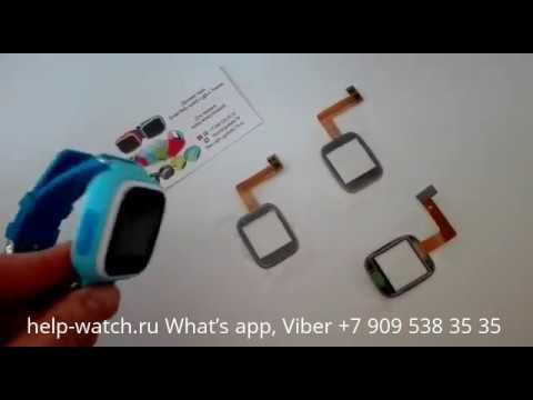 Для чего нужны детские часы с GPS smart baby watch? - YouTube