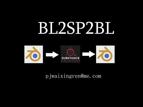BL2SP2BL(Blender connect Substance Painter)