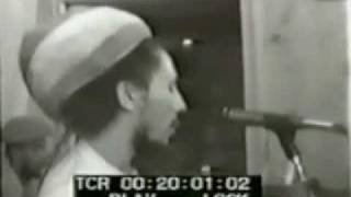 Bob Marley Tuff Gong stidio Kingston Rehearsal - 1980 - Zion Train