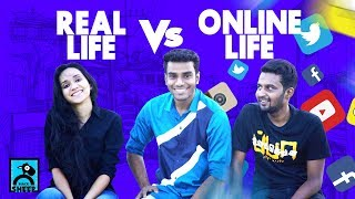Real Life Vs Online Life | Athu Ithu with Ayaz | Black Sheep