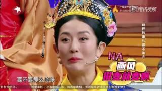 《娜就这么说》第12期看点:贾玲当谢娜面表白张杰:只爱杰哥一人【东方卫视官方超清】