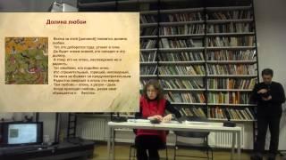 Анатомия философии: как работает текст №25