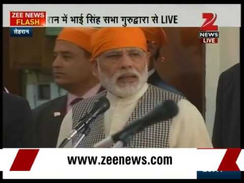PM Modi gives speech on his first day in Tehran