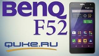 обзор benq f52 quke ru