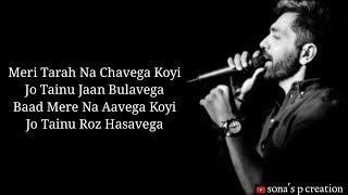 O jaanwaale full Song ( lyrics ) : Akhil Sachdeva   Himanshi Khurana   kunaal Verma latest song 2020
