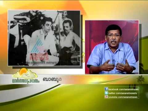 Interview : VT Muralai (In memory of the late music director M.S. Baburaj)