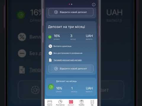 monobank - banca online mobile