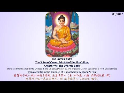 Srimala Sutra Ch.8 The Dharma Body [Tathagatagarbha Sutras in English] (1080P)