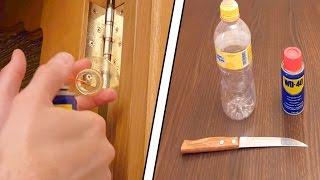 Лайфхак Как устранить дверной скрип - How To Fix a Squeaking Door