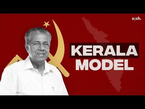 Kerala Model, explained