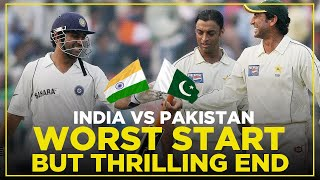 Worst Start But Thrilling End | Pakistan vs India | Historical Match Ever | 3rd Test | MA2T