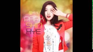 Video [AUDIO DL] Park Shin Hye (박신혜) - 팔베개 (Arm Pillow) download MP3, 3GP, MP4, WEBM, AVI, FLV Juli 2018