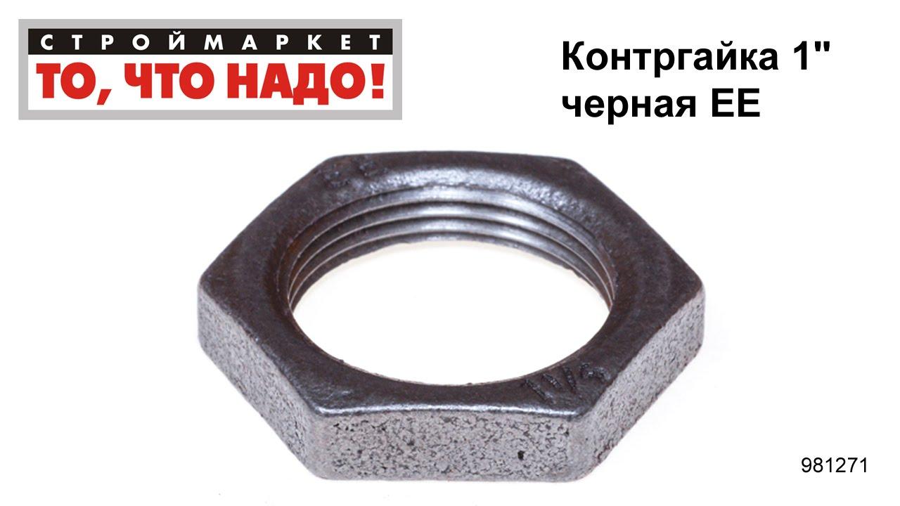 Фитинги инженерная сантехника москва сантехника запчасти 646-96-62