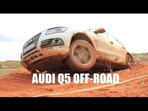 AUDI Q5 на бездорожье | OFF-ROAD
