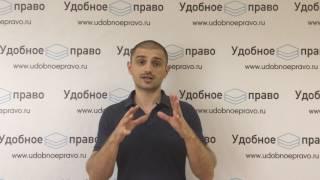 Что такое VPN и законно ли им пользоваться?
