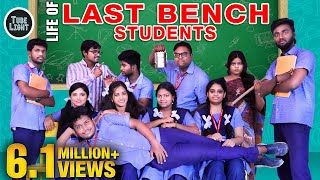 Life Of Last Bench Students | Class Room Sothanaigal | School Life | School Pullingo | School Days