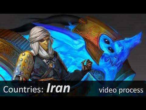 Countries: Iran timelapse