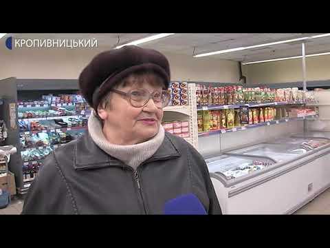 UA: Кропивницький: Допоможи бабусі