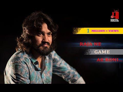 Vijay Suvada - New Album | Teaser | Coming Soon | MAA Digital Production