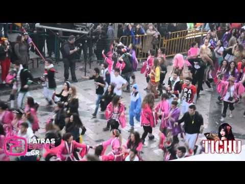 """TICHU """"Group 10"""" Patras Carnival 2013 - Guinness World Record!!!"""