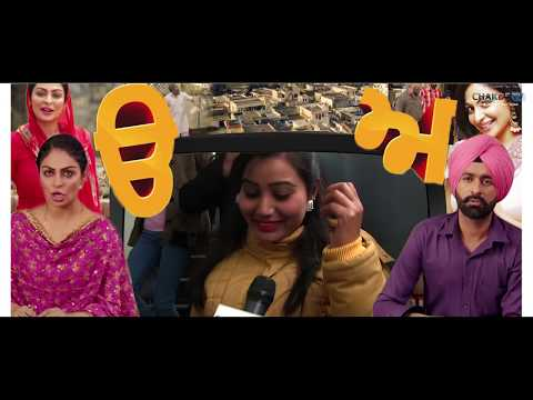 Uda Aida Movie Public Review | Tarsem Jassar | Neeru Bajwa | MBD | Jalandhar | Punjabi Movie 2019 Mp3