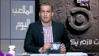 الملاعب اليوم - تحية وشكر خاص من الاعلامي سيف زاهر الى اللاعب المحترم رمضان صبحي