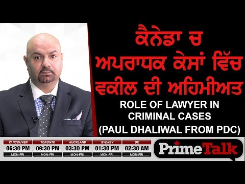 Prime Talk #50_Paul Dhaliwal from PDC - Role of Lawyer in Criminal Cases