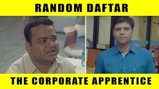 Random Daftar - The Corporate Apprentice LaughterGames