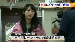 主演の松井玲奈さんと六角精児さんをデザインした番組オリジナル系統板...