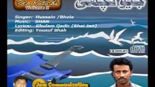 13-Lewa Music (Balochi Leva)