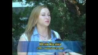 Юлия Калина в Запорожье/Yulia Kalina in Zaporozhye
