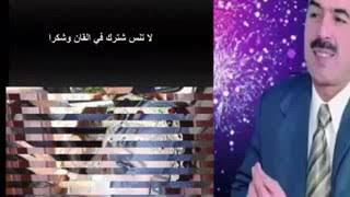 جديد الحسين المراكشي