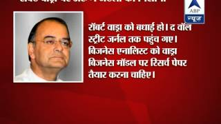 Mr. Vadra makes it to the Wall Street Journal: Arun Jaitley
