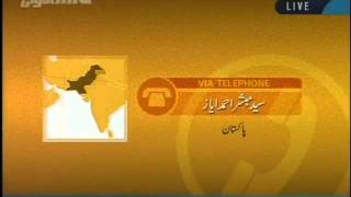Introduction of the book Purani Tehriren-persented by khalid Qadiani.flv