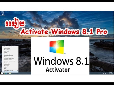 how to get rid of windows activation