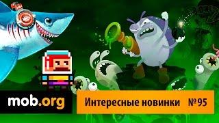 Интересные Андроид игры - №95