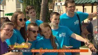 Молодые украинцы представили проекты, которые сделают страну лучше